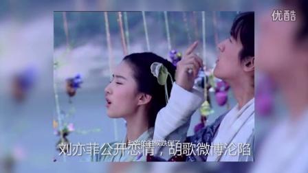 袁弘结婚了,霍建华恋爱!唯有胡歌为了老妈,连女朋友都不要了!