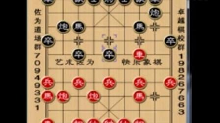 14名局精解许仙和外星人【象棋布局】【高端布局】【布局精要】【中国象棋】【象棋】