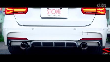 宝马 BMW F31 320i STONE巨石摇控阀门排气管