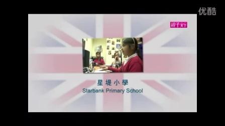 英國創造力學習--精華版