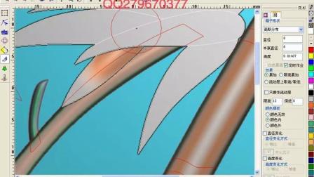 电脑浮雕设计培训教程 精雕软件设计培训班 木雕雕刻设计培训教程视频