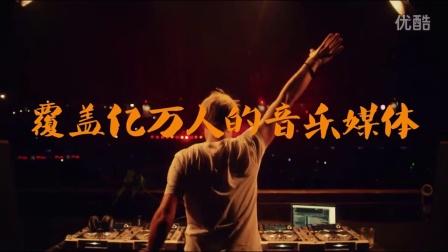 果酱音乐官方宣传片