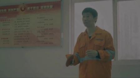 【60530】《筑梦高铁》上海局高铁综合工区(现场会)-汉华传媒