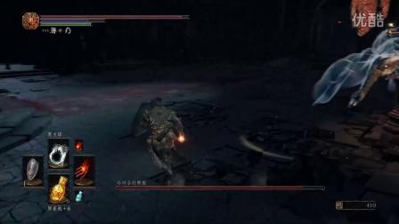图图-《黑暗之魂3》视频攻略解说第十二集(艾尔德利奇、冷冽谷的舞娘、妖王庭院)(补)