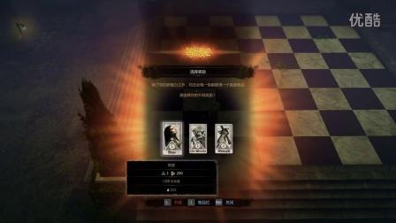 04游戏试玩-《维克多弗兰》暗黑系超强装备华丽技能