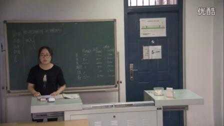 思想政治教育专业杨朋月 2014010120高中政治影响消费的因素