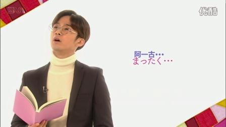 【BM字幕组】FTISLAND韩语讲座16年1月合集(37-40期)