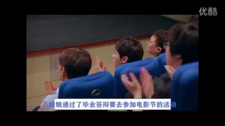 几分钟看韩国电影【都市丰收】爱情蜜桃双丰收