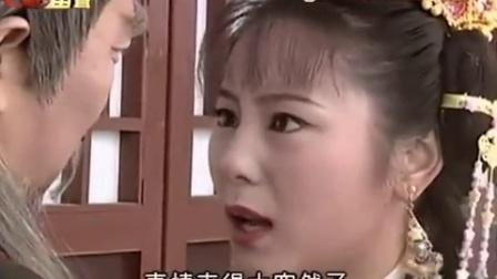 包公出巡之威震金陵05