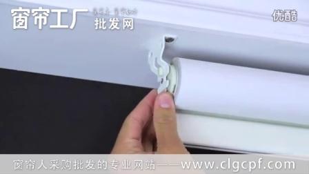 安装卷帘E-窗帘工厂批发网