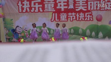 2016新小庆六一,幼儿小班舞蹈《左手右手》