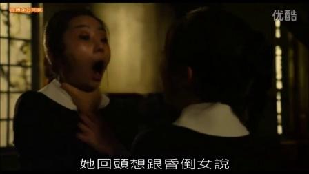 5分钟看完2015韩国电影《京城学校-消失的少女》78_高清
