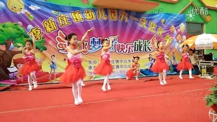 幼儿六一舞蹈《感觉自己萌萌哒》