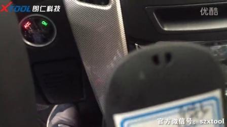 用朗仁i80 PAD全配王做纳智捷U6的汽车钥匙匹配