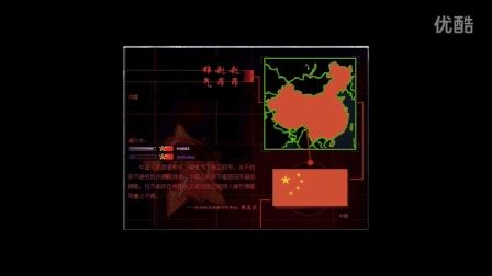 命令与征服-红色警戒2 For Mac 中文移植版 集成浩方对战平台实现联机对战