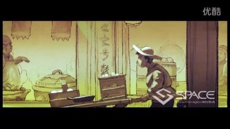 2-民俗百业 二维小动画
