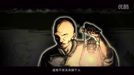 2-王同春 河神往事