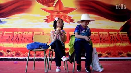哑剧候车室张家口康保县屯垦镇中心小学孩子们的节目