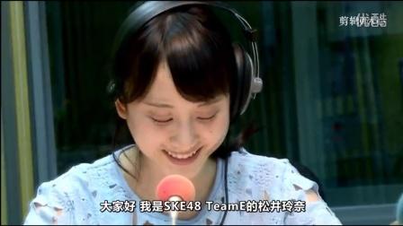 松井珠理奈 第8回AKB48总选举应援视频 修改版