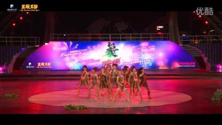 2016发现王国炫舞争霸赛总决赛沈阳音乐学院  D.Y街舞社