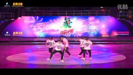 2016发现王国炫舞争霸赛总决赛沈阳工学院  TOP STYLE CREW