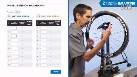 轮组张力平衡应用程式(WTA)操作示范