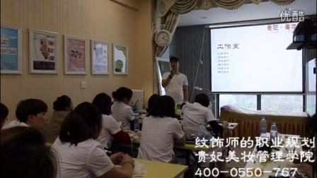 纹绣培训-纹饰师的职业规划