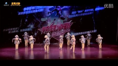 2016发现王国炫舞争霸赛沈阳赛区海城小学联盟  百分之舞