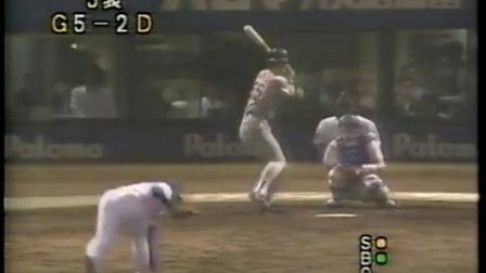 巨人VS中日 94年10.8決戦 松井秀喜トドメの特大ホームラン!