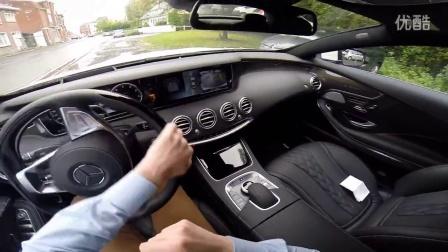 奔驰S级Coupe 456匹马力 第一视角试驾