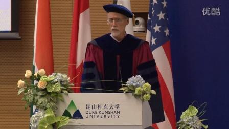 2016昆山杜克大学毕业典礼