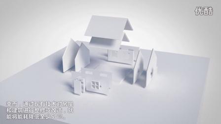 绿色国度2016最新宣传视频【 参与未来 联手丹麦】