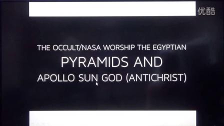 성경으로 살펴본 UFO 외계인 랩틸리언 음모론 2부