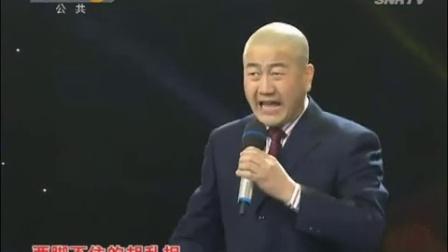 秦腔丑角戏《搬砖》研究院徐松林 马年戏曲春晚_超清