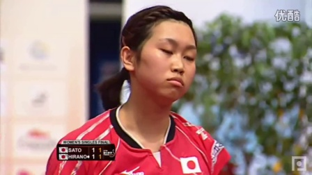 2016萨格勒布公开赛 女单 决赛 佐藤仁美vs平野美宇 乒乓球比赛视频 完整版