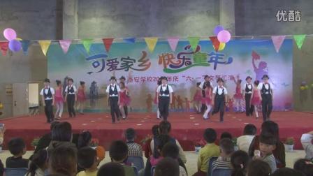 15五3班儿童舞蹈〈欢乐童年》
