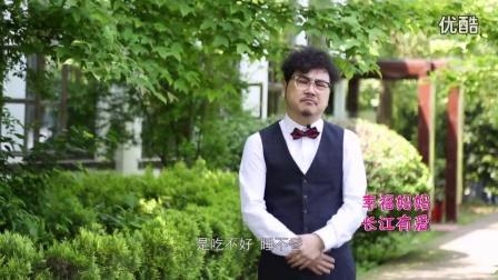 湖南电视剧频道长沙长江医院《天天想你栏目》微电影之《战争与和平》上集_高清