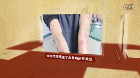上海牛皮癣治疗_全国牛皮癣专科医院排名