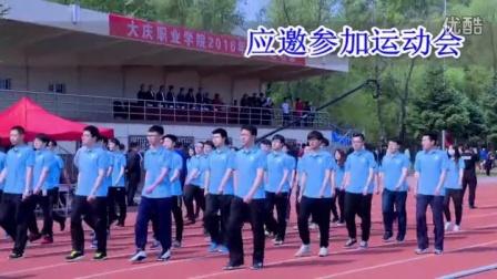 大庆圣堂沙画《水务公司青年培训班》沙画视频