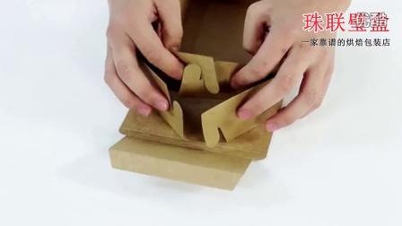 上下盖牛皮纸月饼盒折叠方法