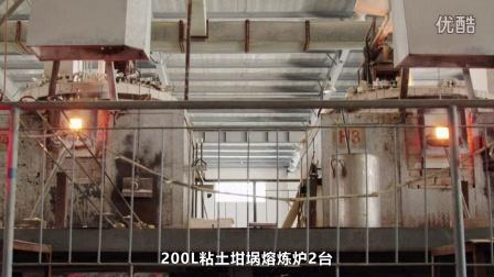 南通晶鑫玻璃宣传片