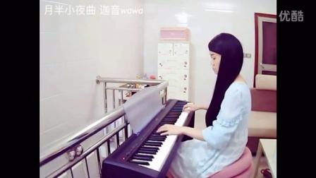 李克勤经典 月半小夜曲 钢琴_tan8.com