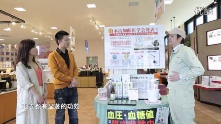 中国综艺 丝路特搜队(真人秀)第七集 鹿儿岛