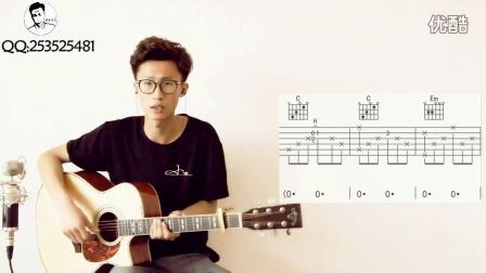 小LV吉他教程四十九课 《当你老了》吉他教学弹唱教学教程学习讲解