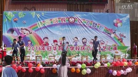 深圳市奋达职业技术学校松岗校区冠华育才学校表演