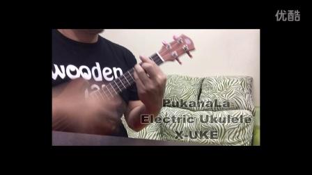 Lemon Tree 柠檬树|Pukanala Electric Ukulele|X-Uke