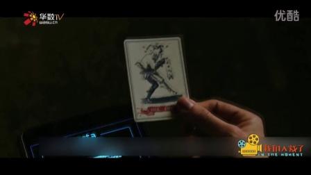 周杰伦压轴《惊天魔盗团2》 惊险魔术正在上演