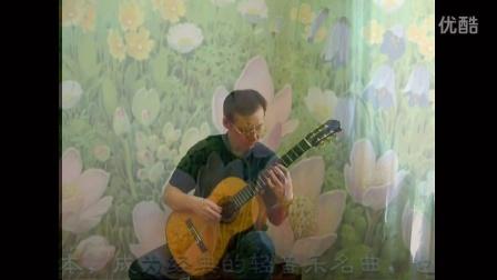 济南吉他培训班《天空之城》郭昂吉他独奏#吉他独奏#