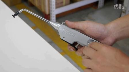 GP-SA50/40/10手持式氣動無痕真空吸盤槍