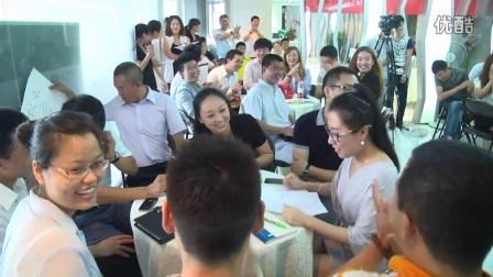 培训师 薛寒冰《销售型团队管理》中世财富(北京)投资管理有限公司全体管理层